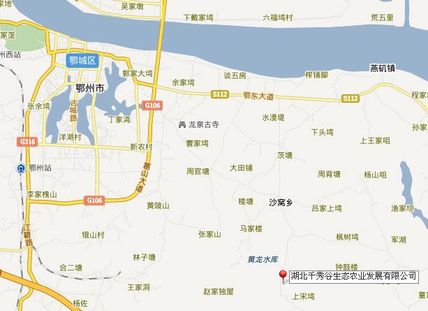 湖北万博官方manbext网站生态农业发展有限公司