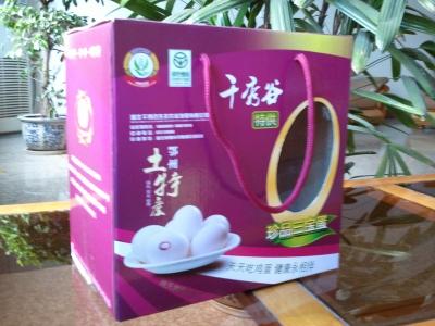 万博官方manbext网站礼盒装45枚珍品三宝蛋